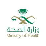 وزارة الصحة تعلن 500 وظيفة على اللائحة الصحية في جميع المناطق