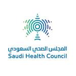 المجلس الصحي السعودي يعلن وظيفة إدارية للرجال والنساء للدبلوم