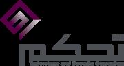 شركة تحكم المشغلة لنظام ساهر تعلن وظائف تقنية