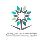 دورات مجانية مع شهادة معتمدة من التدريب التقني بمنطقة الباحة