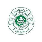 معهد الإدارة العامه يعلن دورات تدريبية مجانية عن بعد للرجال والنساء