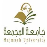جامعة المجمعة ( مواعيد القبول للعام الجامعي 1442هـ ) لخريجي الثانوية .