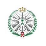 شروط القبول في الكليات العسكريةللثانوية العامة