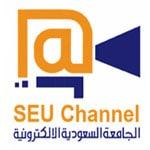 الجامعة السعودية الإلكترونية ( موعد القبول والتسجيل  )