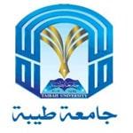 جامعة طيبة ( فتح بوابة الترشيح للقبول في برامج الانتظام )