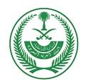 فتح باب القبول في كلية الملك فهد الأمنية لخريجي الثانوية العامة