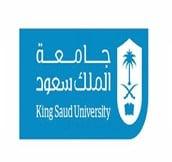 جامعة الملك سعود ( مواعيد القبول والتسجيل ) للعام الجامعي 1442هـ