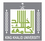 جامعة الملك خالد ( مواعيد القبول والتسجيل ) للعام الجامعي 1442هـ