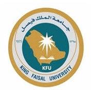جامعة الملك فيصل ( فتح القبول والتسجيل ) للعام الجامعي 1442هـ