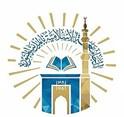 الجامعة الإسلامية بالمدينة ( فتح القبول والتسجيل ) للعام الجامعي 1442هـ