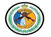قوات حرس الحدود تعلن عن نتائج القبول النهائي لرتبة جندي