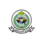 الحرس الوطني يعلن نتائج القبول بكلية الملك خالد العسكرية لحملة الثانوية .