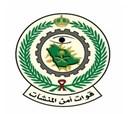 قوات أمن المنشآت تعلن نتائج القبول النهائي على رتبة جندي