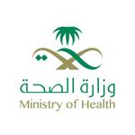 مديرية الصحة بمنطقة مكة المكرمة تعلن وظائف سائقين ومستخدمين ومراسلين