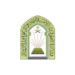 الشؤون الإسلامية تعلن وظائف بجميع المناطق لحملة الثانوية فأعلى