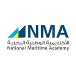 الأكاديمية البحرية تعلن فتح التقديم لحملة الثانوية العامة