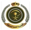 المديرية العامة للسجون تعلن نتائج القبول المبدئي على رتبة (جندي) .