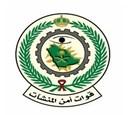 قوات أمن المنشآت تعلن ( نتائج القبول ) النهائي على رتبة جندي