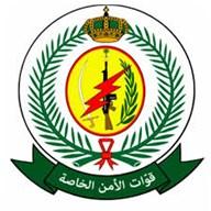 قوات الأمن الخاصة تعلن إعادة جدولة مواعيد المتقدمين على الوظائف العسكرية