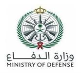 وزارة الدفاع تعلن وظائف للرجال والنساء بجميع المناطق عبر جدارة