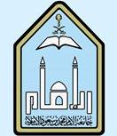 جامعة الإمام تعلن فتح القبول على برامج الدبلوم المسائي للعام 1442هـ