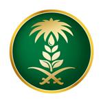 وزارة البيئة والمياه والزراعة تعلن 200 وظيفة للرجال والنساء بعدة مناطق