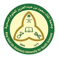 جامعة الملك سعود للعلوم الصحية تعلن وظائف لحملة الثانوية فأعلى