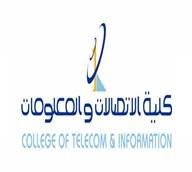 كلية الاتصالات والمعلومات والالكترونيات تعلن بدء القبول والتسجيل