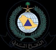 المديرية العامة للدفاع المدني تعلن أسماء المرشحين والمرشحات