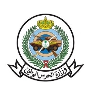 وزارة الحرس الوطني تعلن 86 وظيفة ادارية عبر جدارة