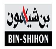 مجموعة بن شيهون تعلن وظائف إدارية لحملة الثانوية فأعلى بالرياض