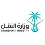 وزارة النقل تعلن 144 وظيفة شاغرة لحديثي التخرج عبر تمهير