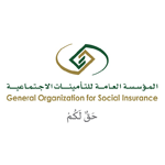 المؤسسة العامة للتأمينات الاجتماعية تعلن دورات تدريبية مجانية عن بعد