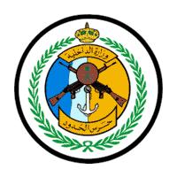 المديرية العامة لحرس الحدود تعلن نتائج الترشيح .