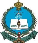 كلية الملك خالد العسكرية تعلن نتائج الترشيح لحملة الثانوية لعام 1443 هـ
