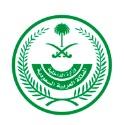 وزارة الداخلية تعلن فتح باب القبول للمركز الوطني العمليات الامنية 911