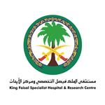 مستشفى الملك فيصل التخصصي تعلن 37 وظيفة في الرياض وجدة