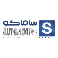 شركة ساماكو للسيارات تعلن وظائف بمجال المبيعات بعدة مناطق