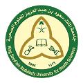 جامعة الملك سعود للعلوم الصحية تعلن وظائف إدارية لحملة الثانوية