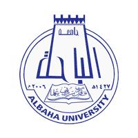 جامعة الباحة تعلن فتح التسجيل على برامج الدبلومات المتوسطة للفصل الثاني