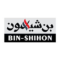مجموعة بن شيهون تعلن وظائف لحملة الثانوية في الرياض وجدة