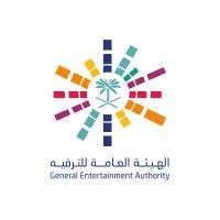 الهيئة العامة للترفيه تعلن وظائف لحملة البكالوريوس بمدينة الرياض