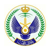 القيادة العامة لـ طيران الامن تعلن نتائج القبول المبدئي
