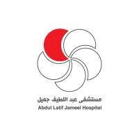 مستشفى عبداللطيف جميل بجدة تعلن وظائف لحملة الثانوية