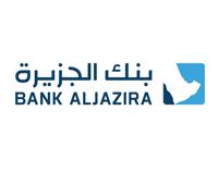 بنك الجزيرة يعلن برامج التدريب المنتهي بالتوظيف بعدة مناطق 2021م