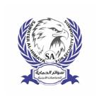 سواتر الحماية للحراسات الأمنية تعلن وظائف شاغرة بعدة مناطق