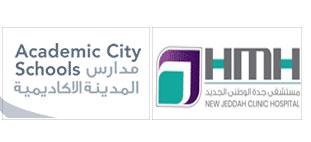 وظائف في مجال الموارد البشرية ( مستشفى جدة الوطني , مدارس المدينة الاكاديمية ).