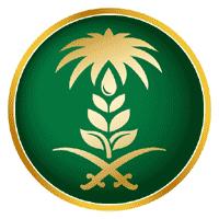 وزارة البيئة والمياه تعلن نتائج القبول للوظائف الإدارية والفنية