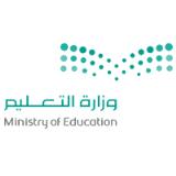موافقة المقام السامي على اعادة فتح القبول في برامج التعليم عن بعد