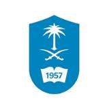 جامعة الملك سعود تعلن 11 دورة تدريبية مجانية (عن بُعد) بشهادات مُعتمدة